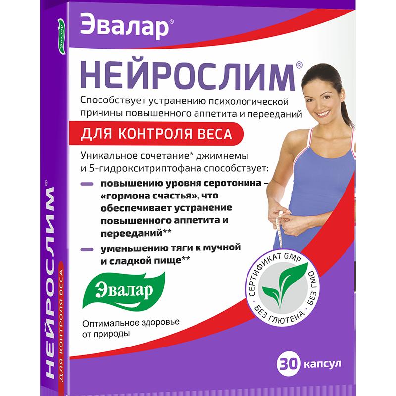 Препараты триптофана для похудения