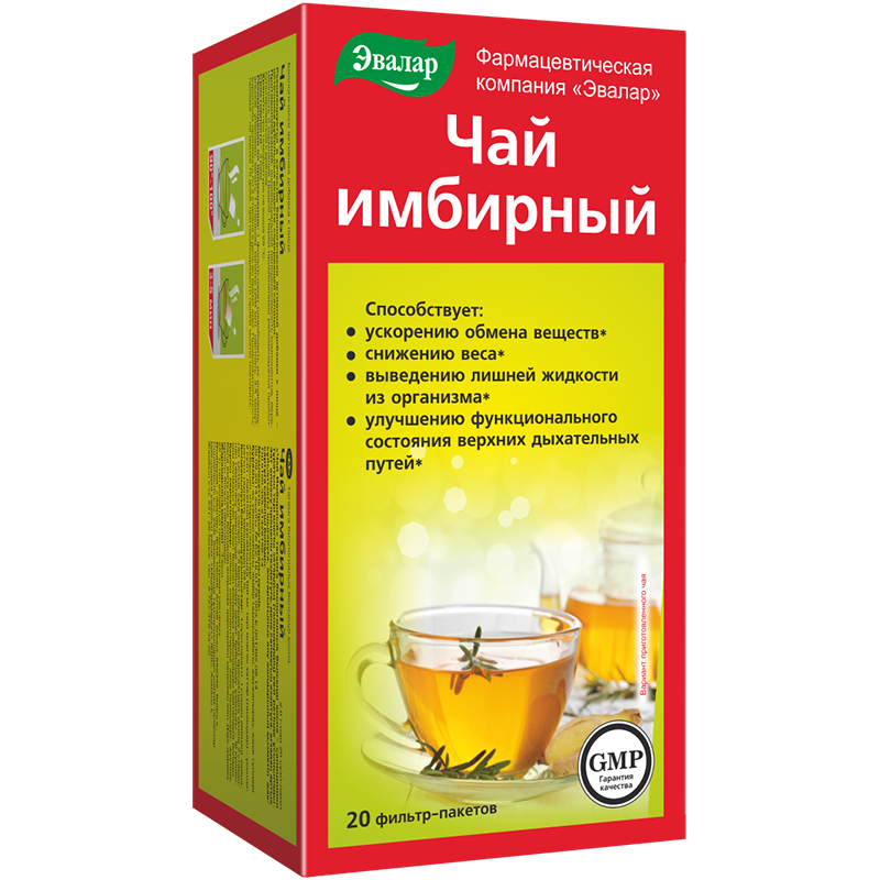 чай эвалар био для похудения отзывы