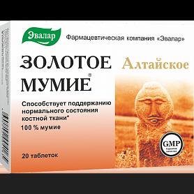 Мумие в таблетках: инструкция, цена (украина, россия).