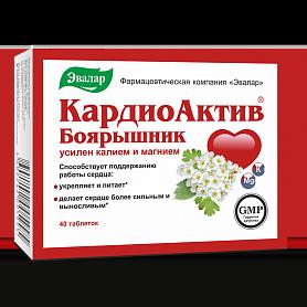 КардиоАктив Боярышник Эвалар для сердца - инструкция, цена | купить КардиоАктив Боярышник на официальном сайте Shop.evalar.ru