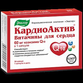 КардиоАктив витамины для сердца - инструкция, цена | купить витамины КардиоАктив на официальном сайте Shop.evalar.ru