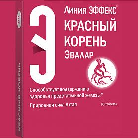 красный корень и лечение простатита
