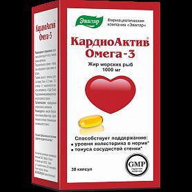 КардиоАктив Омега Эвалар для поддержания в норме уровня холестерина - инструкция, цена | купить на официальном сайте Shop.evalar.ru